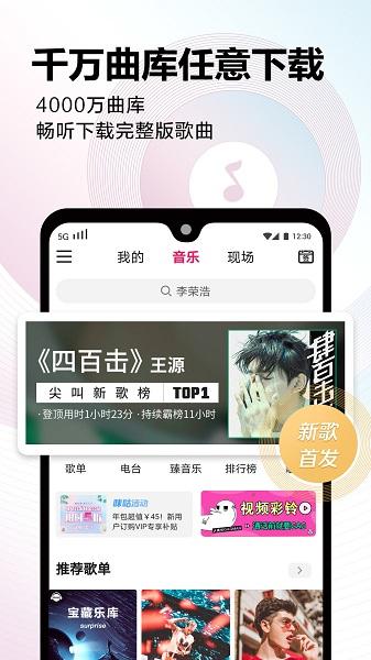 �乾����ios�� v6.9.1 iphone�� 0