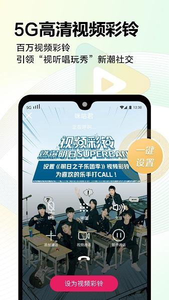 �乾����ios�� v6.9.1 iphone�� 1