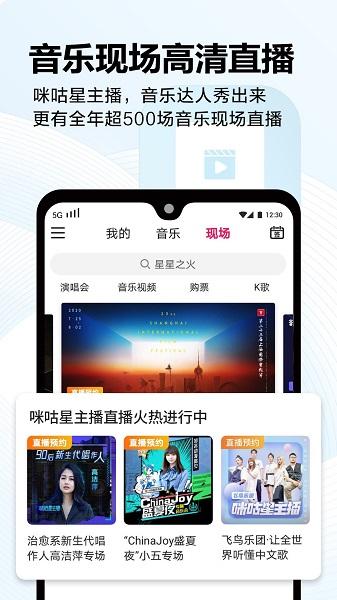 �乾����ios�� v6.9.1 iphone�� 2