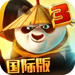 功夫熊猫3小米游戏