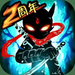 火柴人联盟2果盘游戏