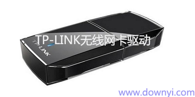 TPLINK无线网卡驱动