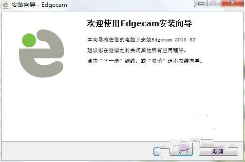 Vero EdgeCAM 2017 r1(自动化数控编程软件) 简体中文版 0