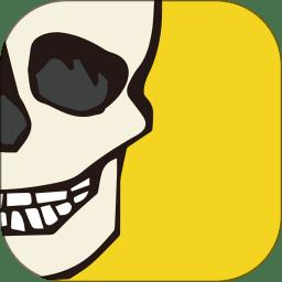3dbody解剖软件手机版