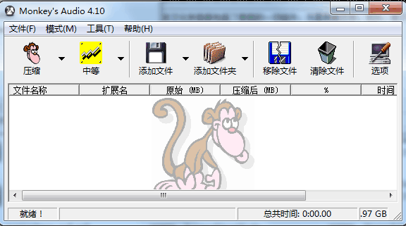 wav转ape工具(monkeysaudio) v4.33  绿色版 0