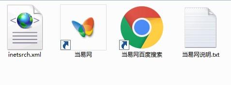 """inetsrch.xml文件"""