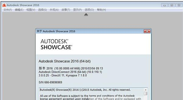 showcase2016下�d