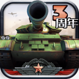 全民坦克联盟小米游戏