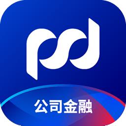 浦发银行企业版手机银行