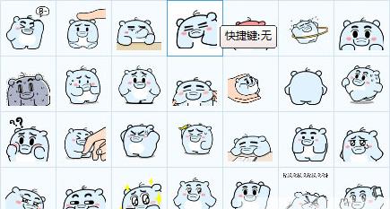 象扑君QQ表情下载|象扑君动态表情下载_标点符号的表情包可爱图片