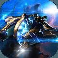 超时空舰队苹果版