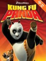 功夫熊猫简体中文版