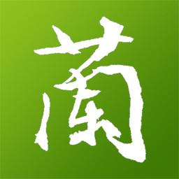 中國蘭花交易網手機版最新版