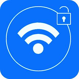 wifi密码查看器破解版