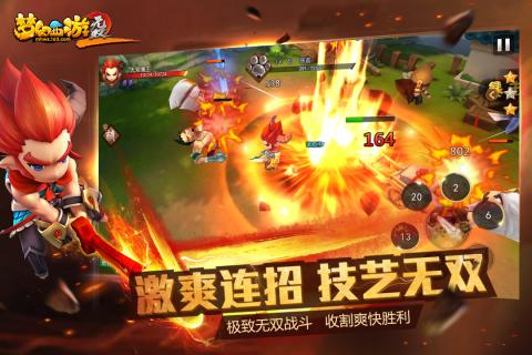 17173梦幻西游手游 v1.194.0 安卓版0