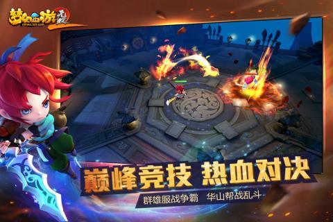 17173梦幻西游手游 v1.194.0 安卓版2