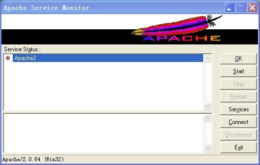 apache服务器