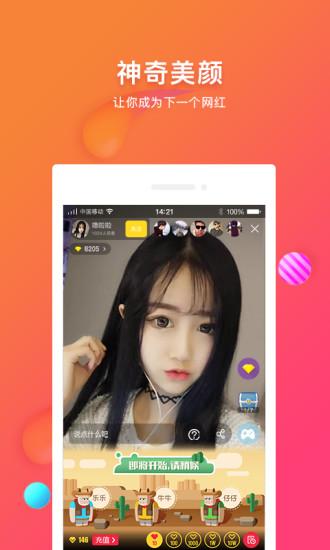 天香直播手机版 v2.4.6 安卓版 0