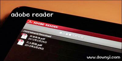 adobe reader下载_adobe pdf reader