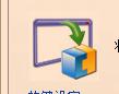 eXtra Buttons窗口扩展按钮工具