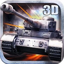 3D坦克争霸2九游游戏