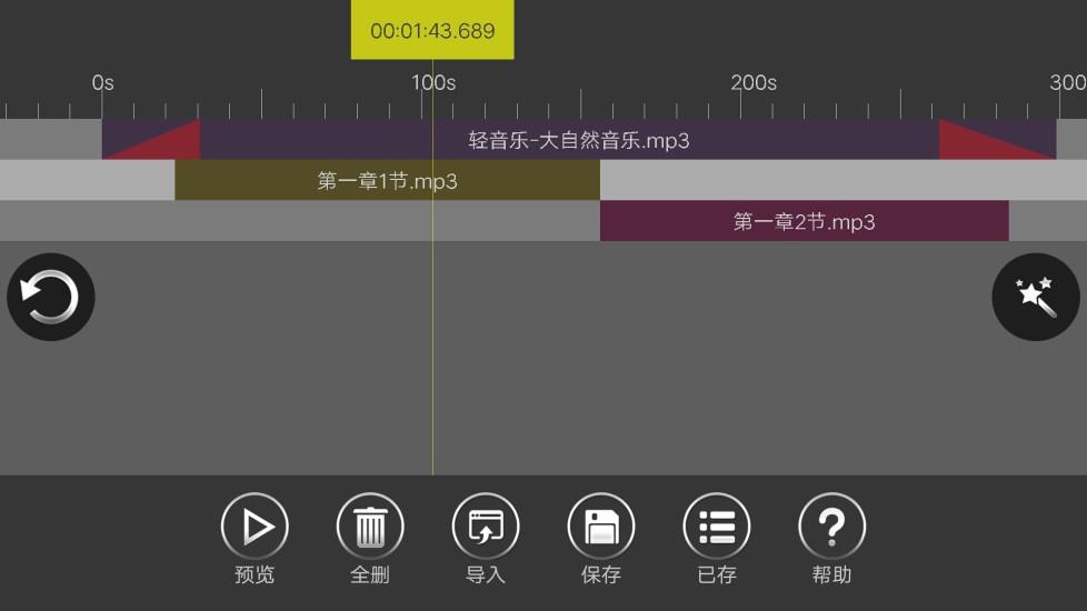 ԭ�Ƕ�����Ƶ�༭��ios�°� v1.3 iphone�� 2