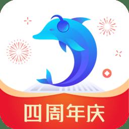 海豚有声qg678钱柜678娱乐官网