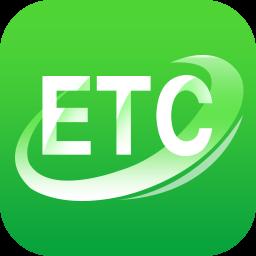高速etc手机版v4.10.11 安卓版