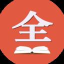 湛江市干部在线学习中心全通领航软件