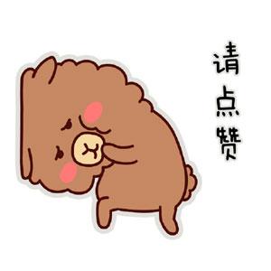 小松狮阿狮马QQ表情不想吃饭表情包图片