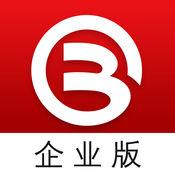 北京银行企业手机银行苹果版
