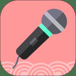万能变声器app