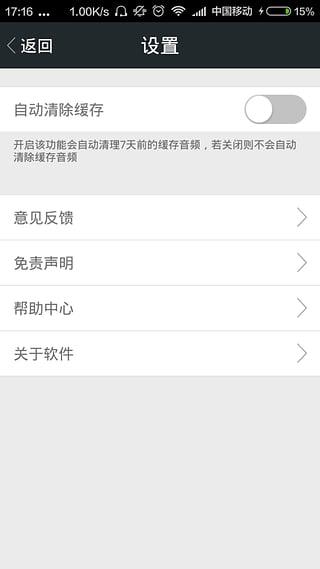微信变声 v1.0.2 安卓版 2
