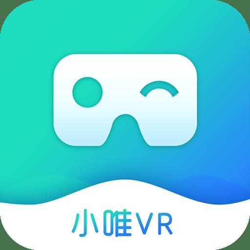 小唯vr app