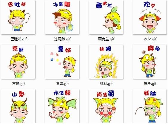 xtone小波仔闽南语表情包 v1.0 正式版图片