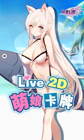 诺亚幻想小米游戏 v1.1.10 安卓最新版5