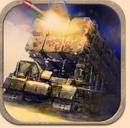 坦克风云手机游戏