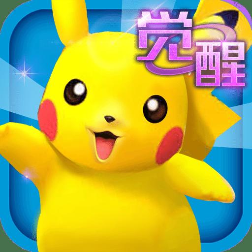 口袋妖怪3DS小米游戏