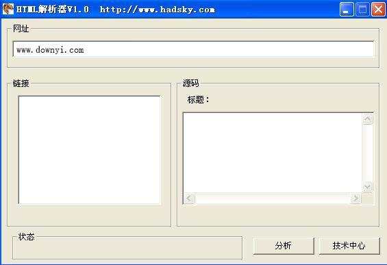 网页链接分析器文件下载