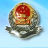 国家税务总局税收法规库(税收法规库)