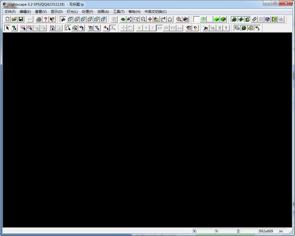 渲染巨匠(lightscape) v3.2 汉化版 0