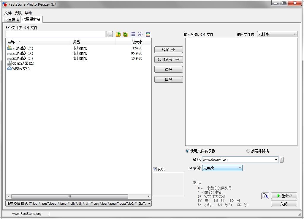 FastStone Photo Resizer软件