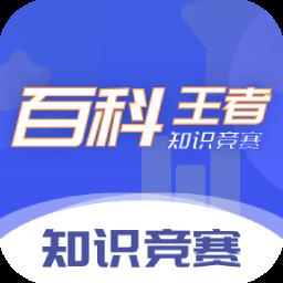 平行之家苹果app