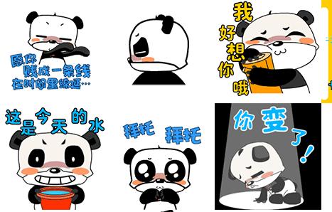 音乐熊猫滚滚qq表情包下载|音乐熊猫滚滚动态表情包