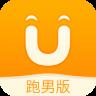 uu飞人老版本1.7.4.0