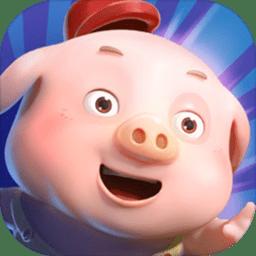 豆豆豬跳一跳手游