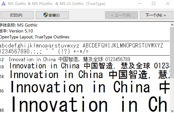msgothic.ttc字体