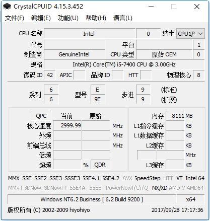 CrystalCPUID中文版