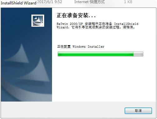 betwin拖�C�件 v3.9 �G色中文版 0