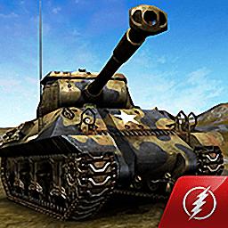 装甲王牌3D坦克内购破解版